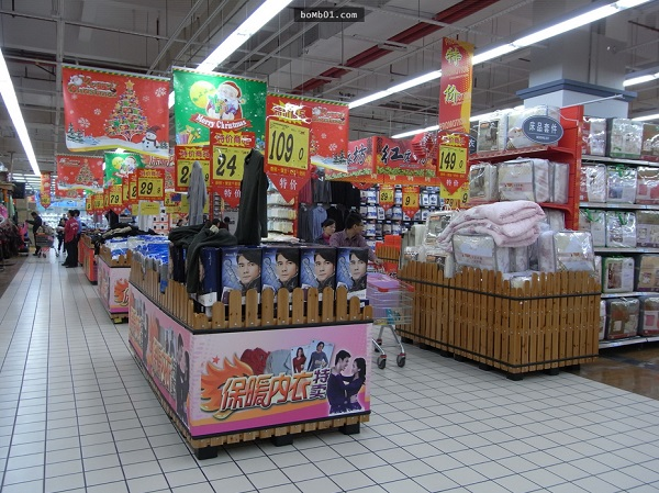 대만, 소비자물가지수(CPI) 7개월 연속 하락
