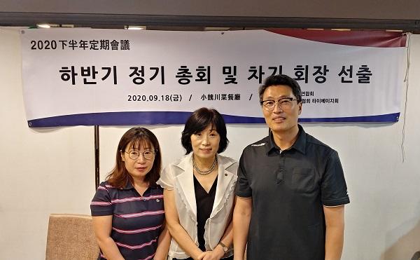 김규일, 제7기 한경회 회장 당선